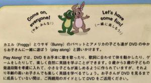 DVD裏面
