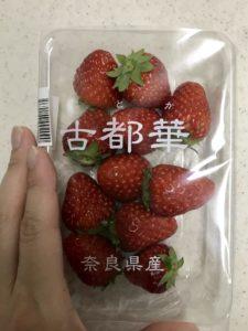 小ぶりなイチゴ